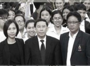 วันที่ 16 ตุลาคม 2560 สานักวิชาการศึกษาทั่วไปและนวัตกรรมการเรียนรู้อิเล็กทรอนิกส์ ได้จัดการบรรยายกิจกรรมการเรียนการสอน หมวดวิชาศึกษาทั่วไป โดยได้รับเกียรติจาก นายมิ่งขวัญ แสงสุวรรณ อดีตนายกรัฐมนตรี บรรยายในรายวิชาศึกษาทั่วไป หัวข้อ
