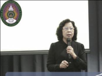 อาจารย์ดร.กรรณิการ์ อนัคฆกุล บรรยายในรายวิชาศึกษาทั่วไป หัวข้อ Cultural Diversity
