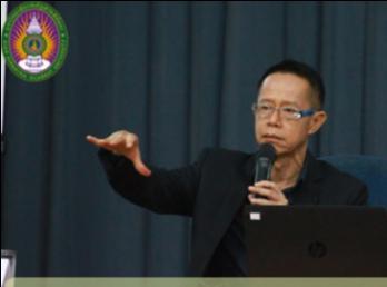 """วันที่ 28 ตุลาคม 2560 สำนักวิชาการศึกษาทั่วไปฯ ได้รับเกียรติจาก คุณนพนันท์ ศรีศร (ผู้บรรยายกีฬา) บรรยายในรายวิชาศึกษาทั่วไป หัวข้อ """"การออกแบบและการจัดกิจกรรมนันทนาการ"""