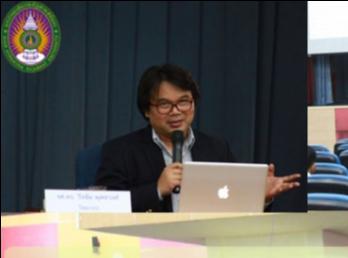 วันที่ 1 พฤศจิกายน 2560 สำนักวิชาการศึกษาทั่วไปฯ ได้รับเกียรติจาก รองศาสตราจารย์ ดร.วีรชัย พุทธวงศ์ บรรยายในรายวิชาศึกษาทั่วไป หัวข้อ