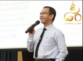 วันที่ 1 พฤศจิกายน 2560 สำนักวิชาการศึกษาทั่วไปฯ ได้รับเกียรติจาก รองศาสตราจารย์ ดร.ฉัฐไชย์ ลีนาวงศ์ บรรยายในรายวิชาศึกษาทั่วไป หัวข้อ