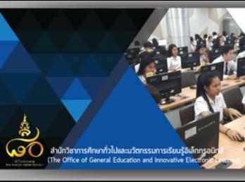 ประกาศรายชื่อนักศึกษาปลายภาค ปีการศึกษา 1-2560