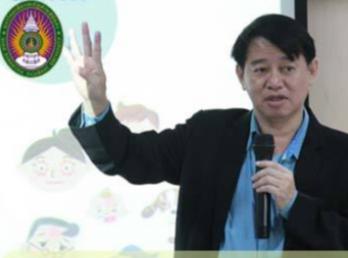 วันที่ 14 พฤศจิกายน 2560 สำนักวิชาการศึกษาทั่วไปฯ ได้รับเกียรติจาก ดร.เทวินทร์ วารีศรี บรรยายในรายวิชาศึกษาทั่วไป หัวข้อ