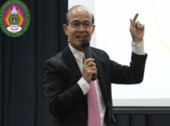 วันที่ 15 พฤศจิกายน 2560 สำนักวิชาการศึกษาทั่วไปฯ ได้รับเกียรติจาก ผู้ช่วยศาสตราจารย์ ดร.สมบัติ อยู่เมือง บรรยายในรายวิชาศึกษาทั่วไป หัวข้อ