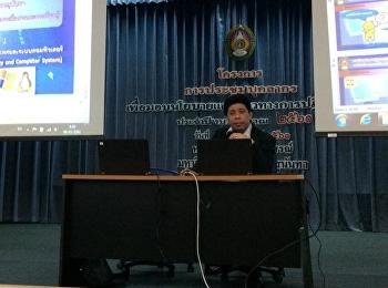 บรรยากาศการเรียนเช้านี้ วิชาเทคโนโลยีสารสนเทศเพื่อการ สื่อสารและการเรียนรู้