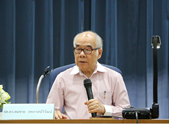 """วันที่ 18 มกราคม 2561 ได้รับเกียรติจาก รศ.ดร.สมชาย ภคภาสน์วิวัฒน์ บรรยายรายวิชาศึกษาทั่วไป หัวข้อ """"สังคมไทยกับการเมือง"""""""