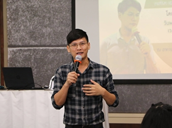 "January 26th, 2018 honored by teacher Natthakarn Wankaew lectured in General Education in topic of ""Creative thought procession for media awareness"""