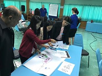 จีอีลงพื้นที่เพิ่มศักยภาพครูผู้สอนเน้นรูปแบบภาษาอังกฤษ ร่วมกับ สพป.พิจิตร เขต 2