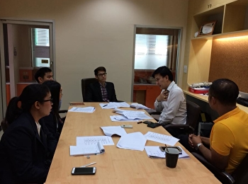 วันที่ 26 กุมภาพันธ์ 2561 สำนักวิชาการศึกษาทั่วไปและนวัตกรรมการเรียนรู้อิเล็กทรอนิกส์ โดยได้รับมอบหมายจาก อาจารย์ ดร.ปรีชา พงษ์เพ็ง ผู้อำนวยการ จัดประชุมการดำเนินงานในการบริหารงานตามโครงสร้าง การกำหนดเส้นทางเอกสารภายในและภายนอกหน่วยงานให้มีประสิทธิภาพ