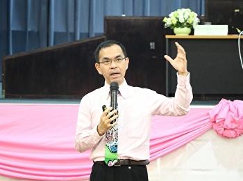 """วันที่ 20 มีนาคม 2561 ได้รับเกียรติจาก รองศาสตราจารย์ ดร.ฉัฐไชย์ ลีนาวงศ์ บรรยายรายวิชาศึกษาทั่วไป หัวข้อ """" ความก้าวหน้าทางเทคโนโลยีกับคุณภาพชีวิต"""""""