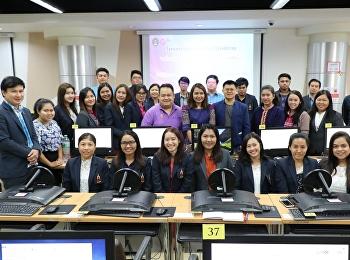 GESSRU  Strengthen technology personnel skills Innovative Media Development, Version 4.0