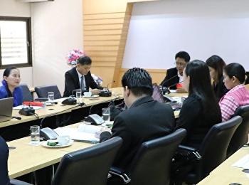 ประชุมคณะกรรมการวิชาการสำนักวิชาการศึกษาทั่วไปและนวัตกรรมการเรียนรู้อิเล็กทรอนิกส์ ครั้งที่ 2/2561
