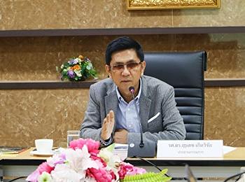 ประชุมคณะกรรมการอำนวยการบริหารสำนักฯ ครั้งที่ 4/2561