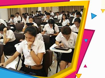 ประกาศรายชื่อนักศึกษาสอบปลายภาค ภาดเรียนที่ 3/2560