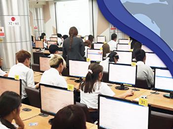 ประกาศรายชื่อนักศึกษาสอบย้อนหลัง ภาคเรียนฤดูร้อน ปีการศึกษา 2560