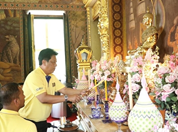 "GE, SSRU Prolongs Thai Tradition Preservation ""Buddhist Lent"""