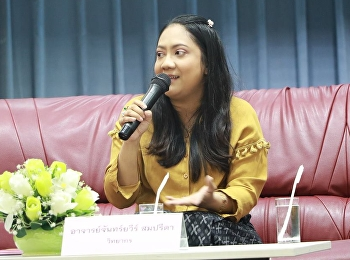วันที่ 31 สิงหาคม 2561 สำนักวิชาการศึกษาทั่วไปฯ ได้รับเกียรติจาก คุณจันทร์ยวีร์ สมปรีดา (รอมแพง) ผู้แต่งนวนิยายเรื่อง บุพเพสันนิวาส บรรยายหัวข้อ ภาษาไทยในนวนิยายเรื่อง
