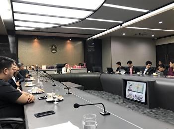 เข้าร่วมประชุมนโยบายขับเคลื่อนการจัดอันดับของมหาวิทยาลัยราชภัฏสวนสุนันทา