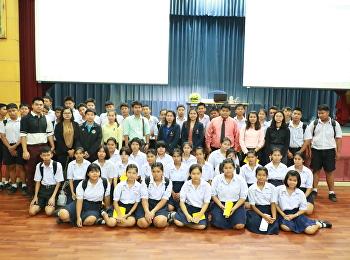 โรงเรียนเทศบาลวัดป้อมแก้ว (อัครพงษ์ชนูปถัมภ์) จังหวัดสมุทรสงคราม เข้าเยี่ยมชมการจัดการเรียนการสอนรายวิชาศึกษาทั่วไป