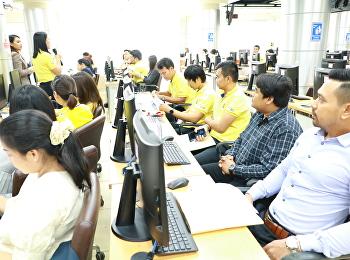 สำนักวิชาการศึกษาทั่วไปฯ จัดประชุมเตรียมความพร้อมในการจัดสอบกลางภาค