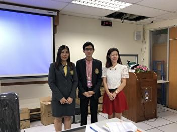 สำนักวิชาการศึกษาทั่วไปฯ เข้าร่วมประชุมทบทวนแผนปฏิบัติการด้านเทคโนโลยีสารสนเทศ ระยะ 5 ปี (พ.ศ.2560-พ.ศ.2564) และประจำปีงบประมาณ พ.ศ.2562 (ระดับหน่วยงานเจ้าภาพ)