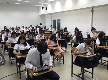 Introducte to examination  Room 1732 3rd floor the Sunandhanusorn Hall. Suan Sunandha Rajabhat University.