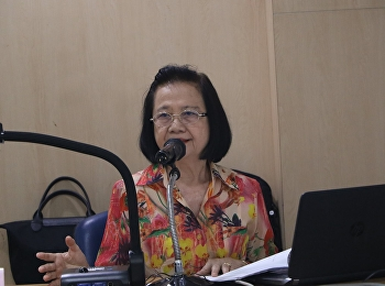 """วันที่ 14 มิถุนายน 2561 ได้รับเกียรติจาก รองศาสตราจารย์จุไรรัตน์ ลักษณะศิริ บรรยายรายวิชาศึกษาทั่วไป หัวข้อ """"การเขียนหนังสือราชการ"""""""