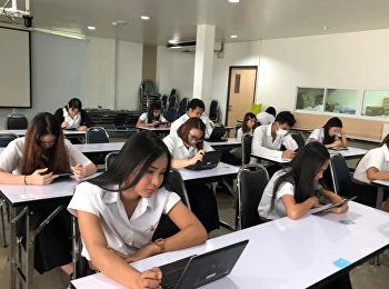 Exam bring the Contemporary innovation By tablet