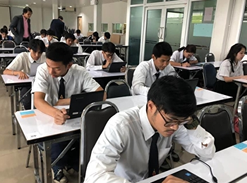 GE-Exam By Tablet