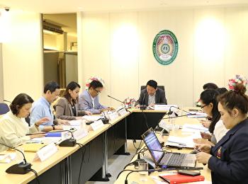 GE Sub-Committee on General Education Program 2018
