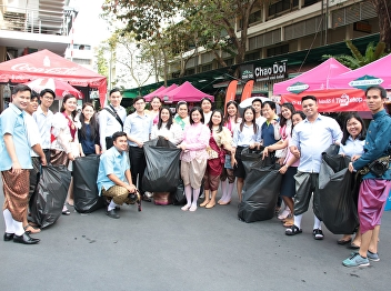 Suan Sunandha's general education supports campaigns for community service and social development