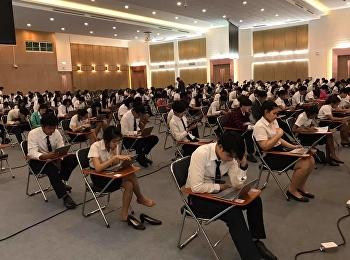 บรรยากาศการสอบรายวิชาศึกษาทั่วไป ปลายภาคเรียนที่ 1/2561
