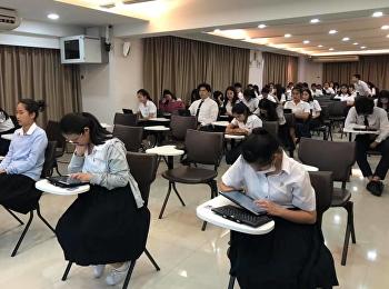 GE Exam (Final) 1-2018