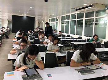 บรรยากาศการสอบรายวิชาศึกษาทั่วไป ปลายภาคเรียน 1/2561 ห้องสอบ 1721