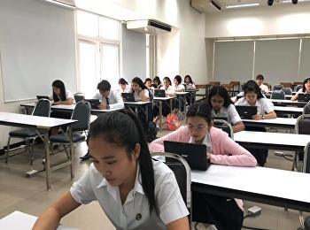 บรรยากาศการสอบรายวิชาศึกษาทั่วไป ปลายภาคเรียน 1/2561