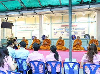 Office of General Education and Electronic Learning Innovation, organized a merit-making program for monks and New Year's party, 2019.