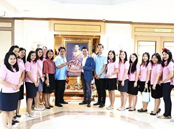คณะผู้บริหารสำนักวิชาการศึกษาทั่วไปฯ โดย อาจารย์ ดร.ปรีชา พงษ์เพ็ง ผู้อำนวยการสำนัก และบุคลากร เข้ามอบกระเช้าสวัสดีปีใหม่ 2562 คณะผู้บริหารมหาวิทยาลัยราชภัฏสวนสุนันทา