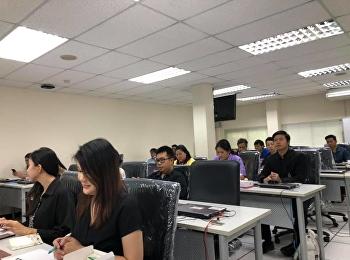 ประชุมคณะกรรมการดำเนินงานยุทธศาสตร์มหาวิทยาลัย