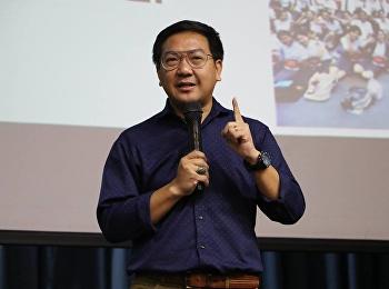 """""""โลกออนไลน์กับสังคมไทยในยุคดิจิตอล"""" โดยอารจารย์ ดร.ปรัชญา เปี่ยมการุณ"""