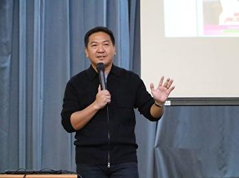 """""""โลกออนไลน์กับสังคมไทยในยุคดิจิตอล"""" โดย อาจารย์ ดร.ปรัชญา เปี่ยมการุณ"""