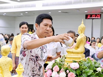 Director of the Office of General Education (GE) and the person attending the ceremony for the blessing of executives on Songkran Day, 2019.