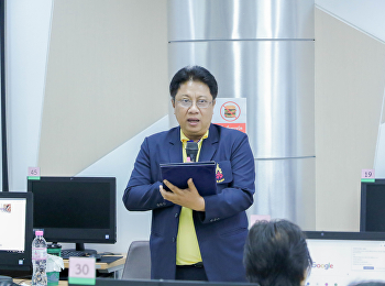 GE Suan Sunandha Rajabhat University organize teaching management using technology for general education course managers.