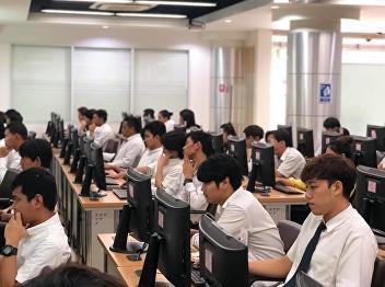 Final exam, Summer term year 2019, Examination date 1-5 July 2019