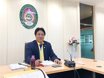 GE Suan Sunandha Board of Directors Meeting No.3