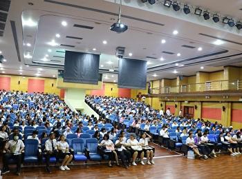 เปิดเทอมวันแรกรายวิชาศึกษาทั่วไป ประจำปีการศึกษา 2562