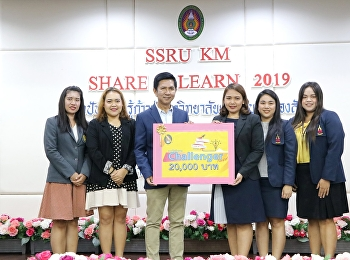 GE Suan Sunandha joins KM for the year 2019