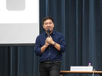 GEH0102 สังคมไทยในบริบทโลก