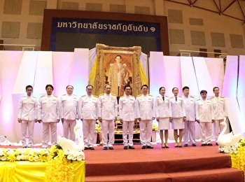 GE SSRU Join the ceremony to pay tribute to the royal charity. His Majesty King Bhumibol Adulyadej Borommanat Bophit