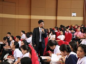 จีอีสวนสุนันทา จัดโครงการพัฒนาอัตลักษณ์ ให้แก่นักศึกษารายวิชาศึกษาทั่วไป ศูนย์การศึกษาจังหวัดสมุทรสงคราม
