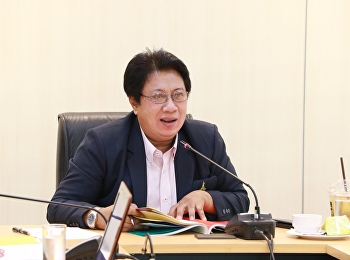 The Office of General Education and Innovative Electronic Learning (GE), Suan Sunandha Rajabhat University held the meeting of Academic committee meeting of The Office of General Education and Innovative Electronic Learning 4th.